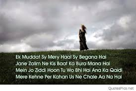 Top Sad Hindi Shayari On Life Quotes Images Wallpapers Unique Sad Life Shayri