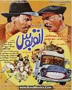 Image result for فیلم سینمایی اتوبوس با بازی هادی اسلامی