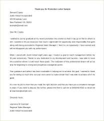 Promotion Letter Format In Word Letter Of Promotion Promotion Letter ...