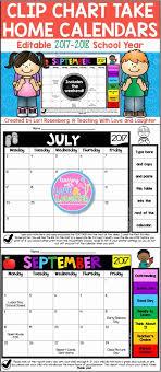 Editable Calendar 2017 2018 Awesome Editable Clip Chart