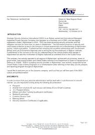 Commendation Letter Template Commendation Letter Template Rubydesign Co