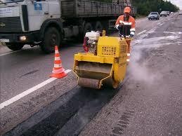 Отчет по практике аб Рисунок Устранение колейности дорожного покрытия