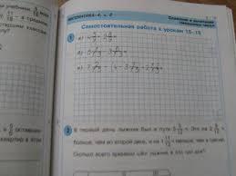 Иллюстрация из для Самостоятельные и контрольные работы по  Иллюстрация 17 из 23 для Самостоятельные и контрольные работы по математике для начальной школы Выпуск