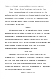 letter essay examples high school entrance essay examples bad  cover letter essay sample myself general setting how to write a essay about yourself in competitive