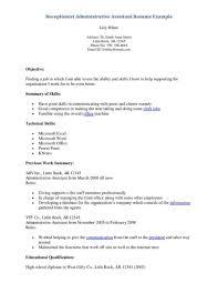 Job Objective On Resume Best solutions Of Job Objective Examples Insrenterprises for 82