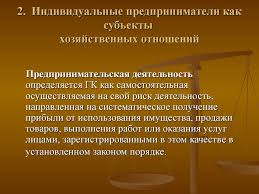 Дневник производственной практики по акушерству ru Понятие предпринимательского права курсовая работа