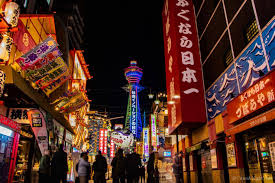 Image result for 通天閣 夜