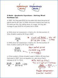 quadratic worksheets math using the formula worksheet aids answer key equations identifying pdf