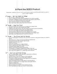student s place a plant a seed product to do list