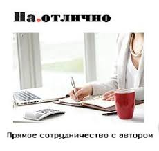 Помощь в написании диплома Высокие оценки Объявление в разделе  Помощь в написании диплома Высокие оценки