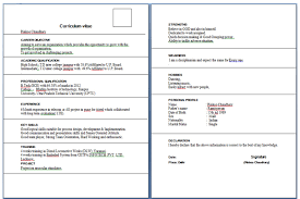 Comfortable Resume Samples For Freshers Banking Jobs Pictures