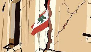 فلنمنع الموت عن لبنان فلنمنع لبنان من الموت