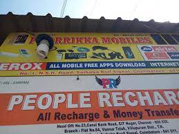 Poorrikka Mobiles, Saibaba Colony ...