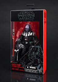 darth vader emperor s wrath walgreens exclusive half man half delorean