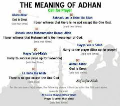 Past simple and past participle of recite 2. Meaning Of Azaan Islam Facts Learn Islam Islamic Prayer