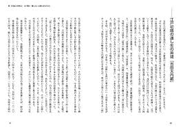 メイツ出版株式会社 京都