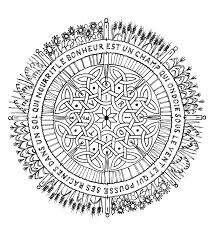 Mandala To Color Difficult 14 Difficult Mandalas For Adults