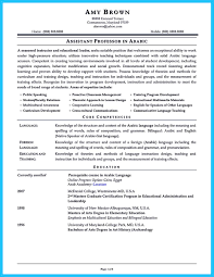 Free Assistant Principal Resume Templates At the beginning part of assistant principal resume you can write 33
