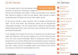 Air Conditioner Amc Agreement Format Lg Ac Repair Lg Ac Amc Lg Ductable Ac Repair
