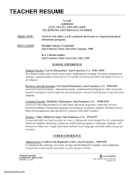 Resume Format For Teacher Resume Shawn Weatherly