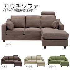 3p 1p recombinant non single sofa fabric fabric 3 modular sofa pocket coil cushions two with headrest sofa corner sofa chaise with armless