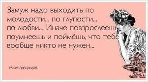 ФРАЗА ДНЯ Архив Страница Форум Дальнегорска