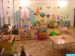 Паспорт группы раннего возраста Воспитателям детских садов  Паспорт группы раннего возраста