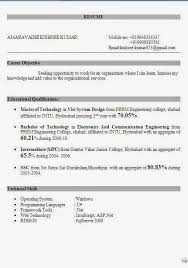 resume hard copy presentation sample customer service resume copy and paste resume templates