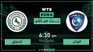 مشاهدة مباراة الهلال ضد الاتفاق بث مباشر اليوم 18-9-2021 في الدوري السعودي  - توب الأن