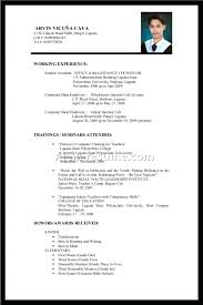 No Experience Student Resumes No Job Experience Resume Examples Joefitnessstore Com