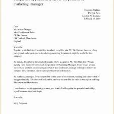 Cover Letter Sample For Job Generic Archives - Storyfeed.co New ...