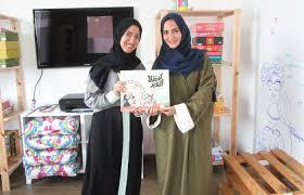 saudi women entrepreneurs saudi gazette saudi women entrepreneurs