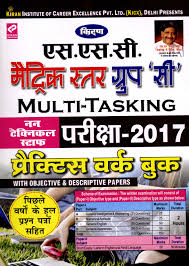 k s ssc matric level group c multi tasking non technical k s ssc matric level group c multi tasking non technical staff practice work book hindi