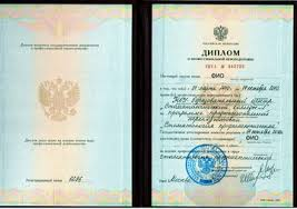 Сертификат специалиста Образец сертификата по специальности Сестринское дело