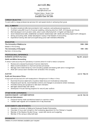 Examples Of A Good Resume Template Resume Profile Examples For College Students Profesional Resume An 5
