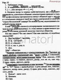 ipre myro software and fluke manual mispratu  Обществознание 7 класс кравченко контрольная работа