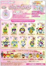 Image Result For Tamagotchi Ps New Anniversary Pierce