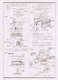 similiar 92 honda prelude wiring keywords 92 honda prelude wiring diagram get image about wiring diagram