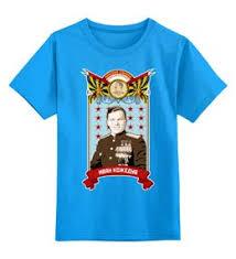 """Детские <b>футболки</b> c стильными принтами """"сталин"""" - <b>Printio</b>"""