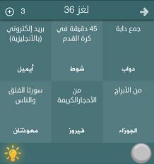 صاحب كتاب من وحي القلم لعبه فطحل