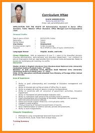 English Curriculum Vitae How To Write A Cv In English Wecanfixhealthcare Info