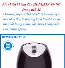 Hàng Nội Địa Trung Quốc ] Nồi chiên không dầu HONGXIN - Dung tích lớn 8L -  Bảo Hành 12 Tháng