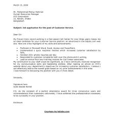 sample of good cover letter  granitestateartsmarketcom