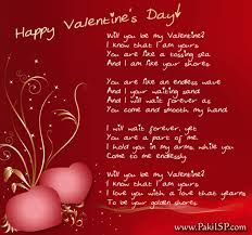 40 Valentine's Day Quotes And Sayings Valentines Cards Pinterest Interesting Cute Valentines Day Quotes