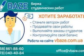 Продать дипломную курсовую реферат купить кон ВКонтакте Основной альбом