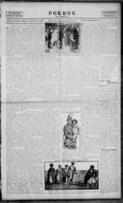 Nebraska Newspapers Pokrok Západu Omaha Neb 1871 1920 June