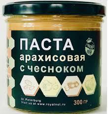 <b>ROYAL NUT</b> Арахисовая <b>паста</b> с Чесноком (300гр)