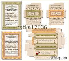 скачать грамоты дипломы благодарности сертификаты бесплатно и  Подарочный шуточный сертификат для юбиляра на табачную фабрику