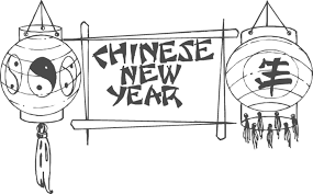 Small Picture Lanterns Chinese New Year Coloring Pages New Year Coloring pages