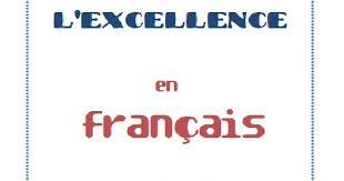 كل افعال منهج اللغة الفرنسية فى 10 صفحات بطريقة رائعة وسهلة لمسيو السيد  الدمرداش خبير اللغة الفرنسية